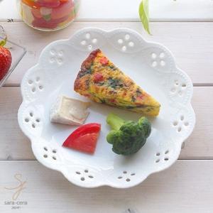 白い花と器の物語 ケーキ デザートプレート φ194mm 白い食器|sara-cera
