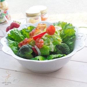 白い花と器の物語 新鮮野菜のサラダボール (大) φ238mm 白い食器|sara-cera