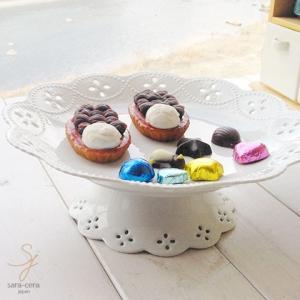 白い花と器の物語 ケーキスナック コンポート(ラウンド 丸) 大皿 盛皿 オードブル皿 高台 白い食器|sara-cera