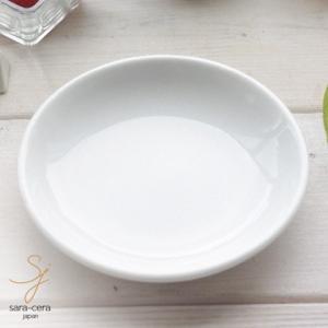 鮮やかな白い食器 Vivid white ビビットホワイト ごはんがすすむ!キムチ プチディッシュ 醤油 薬味皿 10.4cm sara-cera