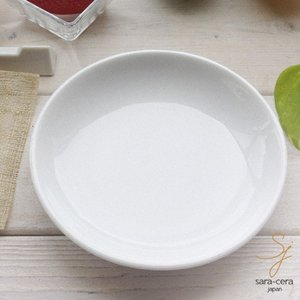 鮮やかな白い食器 Vivid white ビビットホワイト 春雨サラダ シェアプレート お取り皿 13cm sara-cera