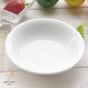 サラダボウル 鮮やかな白い食器 Vivid white ビビットホワイト ヘルシー水餃子 フルーツ ミニボウル お取り皿 浅鉢 14.4cm sara-cera