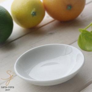 鮮やかな白い食器 Vivid white ビビットホワイト ちょこっともう一品ナムル プチディッシュ 小皿 薬味皿 8.7cm sara-cera