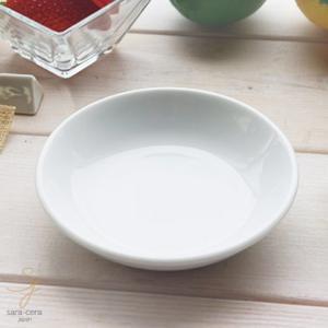 鮮やかな白い食器 Vivid white ビビットホワイト レモン香る♪ねぎ塩チキン プチディッシュ ミニ小皿 10.5cm sara-cera