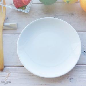 鮮やかな白い食器 Vivid white ビビットホワイト ブレッドプレート パン皿 小皿 16.2cm sara-cera