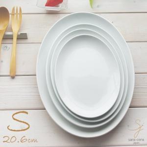 鮮やかな白い食器 Vivid white ビビットホワイト オーバルプレート (Sサイズ 20.6cm) 楕円皿 中皿 sara-cera