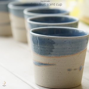 手描き色絵 オーバーグレーズ そば千代口 フリーカップ(黄タンポポ ) 和食器 黄色 イエロー ドット 水玉 蕎麦猪口|sara-cera