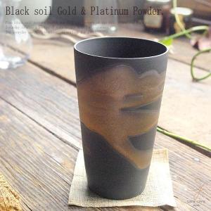 黒備前土 クリーミーな泡立ち ビールフリーカップ タンブラー(ゴールドパウダー 金流し) 和食器 和風|sara-cera