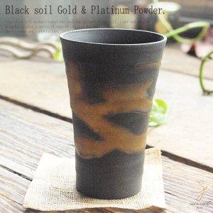 黒備前土 一口ほろ酔いビールカップ(ゴールドパウダー 金流し) 和食器 和風|sara-cera