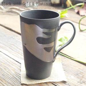 黒備前土 ビールジョッキ トールマグカップ(プラチナパウダー 銀流し)和食器 和風|sara-cera
