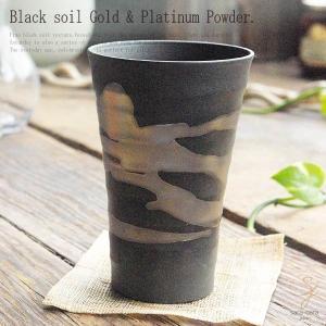 黒備前土 一口ほろ酔いビールカップ(プラチナパウダー 銀流し) 和食器 和風|sara-cera