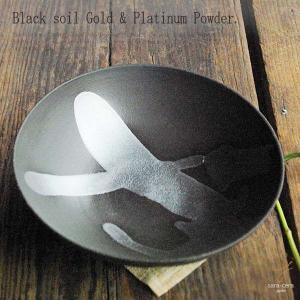 黒備前土 あずけ鉢 中鉢(プラチナパウダー 銀流し) 丸皿 和食器 和皿 和風|sara-cera