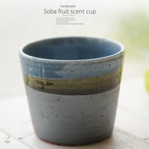 碧いブルーのきもち 染付け そばチョコ カップ (十草ライン 刷毛目)(※単品)軽量白磁 青 和食器 蕎麦猪口|sara-cera