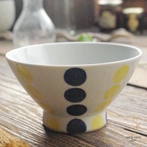 波佐見焼 くらわんか碗 ご飯茶碗 カジュアルスタイル(2色ドット ブルー青&イエロー黄色)高台 和食器|sara-cera