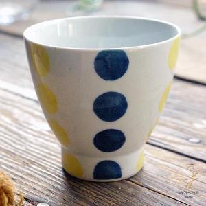 波佐見焼 くらわんか湯呑 カジュアルスタイル(2色ドット ブルー青&イエロー黄色)和食器|sara-cera