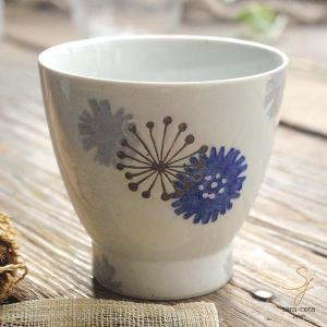 波佐見焼 くらわんか湯呑 カジュアルスタイル(フラワー たんぽぽ ブルー青) 和食器|sara-cera