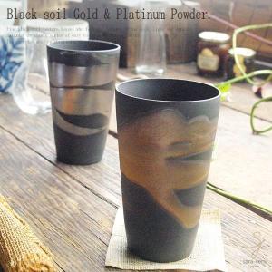 2個セット 黒備前土 クリーミーな泡立ち ペア ビールフリーカップ タンブラー 木箱入り(ゴールド・プラチナ 金銀流し) 和食器 和風 父の日&母の日|sara-cera