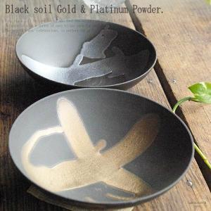 2個セット 黒備前土 ペア あずけ鉢 中鉢 木箱入り(ゴールド・プラチナ 金銀流し) 丸皿 和食器 和皿 和風 父の日&母の日|sara-cera