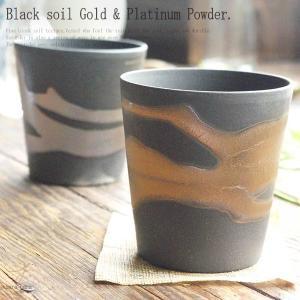 2個セット 黒備前土 ペア ロックカップ 木箱入り(ゴールド・プラチナ 金銀流し) 和食器 和風 父の日&母の日|sara-cera