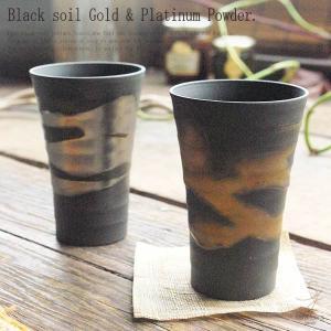 2個セット 黒備前土 ペア 一口ほろ酔いビールカップ 木箱入り(ゴールド・プラチナ 金銀流し)和食器 和風 食器セット ギフト プチギフト 父の日&母の日|sara-cera