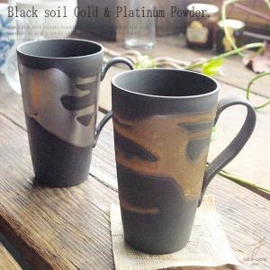 2個セット 黒備前土 ペア ビールジョッキ トールマグカップ 木箱入り(ゴールド・プラチナ 金銀流し)和食器 和風 食器セット ギフト プチギフト 父の日&母の日|sara-cera