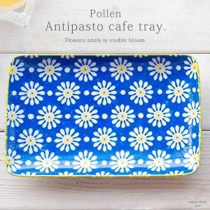 笑顔がみえる花は咲く ポレン マーガレットブルー カフェトレー 長角皿 アンティパスト 焼物皿 青 花柄 リバティプリント|sara-cera