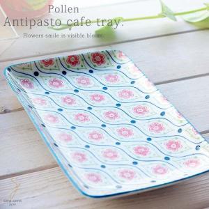笑顔がみえる花は咲く ポレン フラワーウエイブ カフェトレー 長角皿 アンティパスト 焼物皿 花柄 リバティプリント|sara-cera