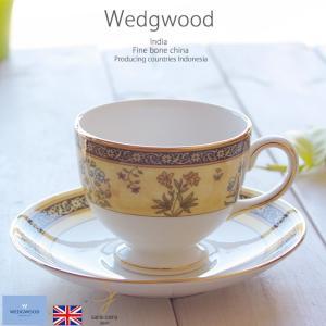 WEDGWOOD ウェッジウッド インディア ティーカップ&ソーサー リー 珈琲 紅茶