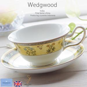 WEDGWOOD(ウェッジウッド) インディア ティーカップ&ソーサー (ピオニー) 洋食器 紅茶