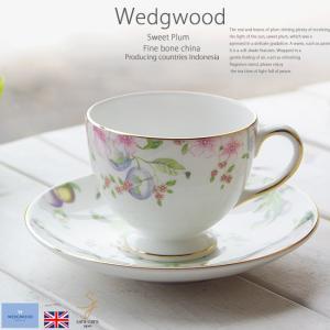 WEDGWOOD(ウェッジウッド)  スウィート プラム ティーカップ&ソーサー (リー)