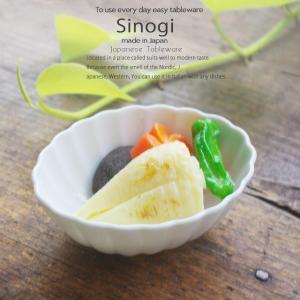 和食器 しのぎ 白い食器 白磁ちょこっとオーバル 小鉢 楕円 薬味 うつわ 日本製 おうち 十草 ストライプ|sara-cera