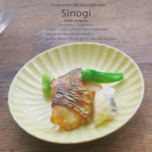 和食器 しのぎ 幸せイエロー 黄色 シェアプレート 取り皿 丸皿 16.5cm パン デザート うつわ 日本製 おうち 十草 ストライプ|sara-cera