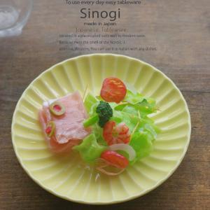 和食器 しのぎ 幸せイエロー 黄色 前菜プレート 丸皿 18cm うつわ 日本製 おうち 十草 ストライプ|sara-cera