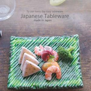和食器 緑黄色野菜サラダ イエローグリーン しのぎ長角皿 ロングトレー 焼物 前菜 アミューズ オードブル うつわ 陶器 おうち 美濃焼|sara-cera