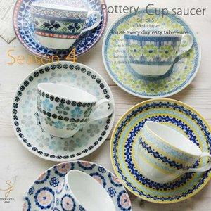 5個セット 美しいボレスワヴィエツの街 コーヒーカップ&ソーサー シーズン4 食器 紅茶 ティー 珈琲 カフェ おうち うつわ 陶器 美濃焼 日本製|sara-cera