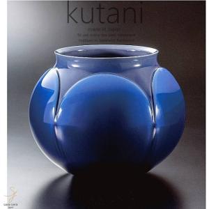九谷焼 徳田八十吉 三代目 人間国宝 9号花瓶 深厚刻文 和食器 日本製 陶器|sara-cera
