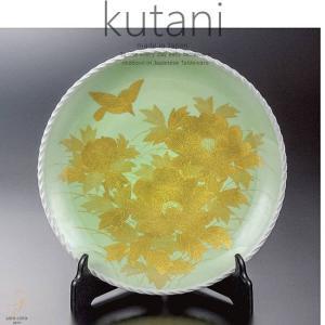 九谷焼 10号飾プレート 皿 釉裏金彩牡丹文 和食器 日本製 ギフト おうち ごはん うつわ 陶器|sara-cera