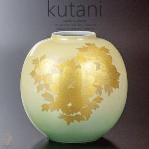 九谷焼 7号花瓶 釉裏金彩牡丹文 和食器 日本製 ギフト おうち ごはん うつわ 陶器|sara-cera