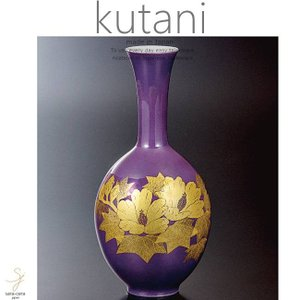 九谷焼 8号花瓶 釉裏金彩芙蓉文 和食器 日本製 ギフト おうち ごはん うつわ 陶器|sara-cera