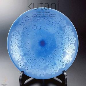 九谷焼 12号飾プレート 皿 淡青釉裏銀彩桜文 和食器 日本製 ギフト おうち ごはん うつわ 陶器|sara-cera