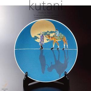 九谷焼 10号飾プレート 皿 シルクロード 和食器 日本製 ギフト おうち ごはん うつわ 陶器|sara-cera