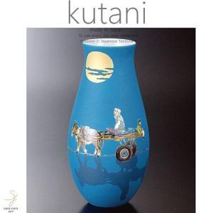 九谷焼 10号花瓶 シルクロード行 帰路 和食器 日本製 ギフト おうち ごはん うつわ 陶器|sara-cera