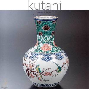 九谷焼 8号花瓶 色絵梅に双鳥 和食器 日本製 ギフト おうち ごはん うつわ 陶器|sara-cera
