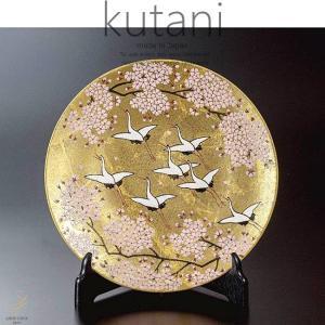 九谷焼 10号飾プレート 皿 金箔彩鶴 和食器 日本製 ギフト おうち ごはん うつわ 陶器|sara-cera