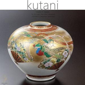 九谷焼 8号花瓶 本金扇面鳳凰 和食器 日本製 ギフト おうち ごはん うつわ 陶器|sara-cera