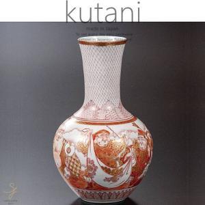 九谷焼 7号花瓶 赤絵七福神 和食器 日本製 ギフト おうち ごはん うつわ 陶器|sara-cera