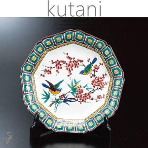 九谷焼 8号飾プレート 皿 古九谷梅鳥 和食器 日本製 ギフト おうち ごはん うつわ 陶器|sara-cera