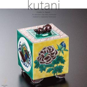 九谷焼 3.5号香炉 牡丹に宝尽し 和食器 日本製 ギフト おうち ごはん うつわ 陶器|sara-cera