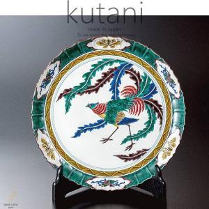 九谷焼 10号飾プレート 皿 鳳凰 和食器 日本製 ギフト おうち ごはん うつわ 陶器|sara-cera