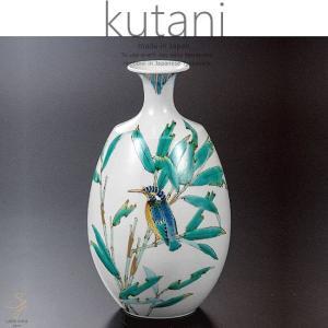 九谷焼 8.5号花瓶 竹に翡翠 和食器 日本製 ギフト おうち ごはん うつわ 陶器|sara-cera